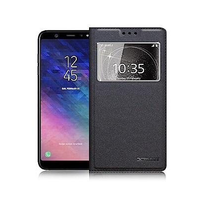 XM Samsung Galaxy A6+  宇宙之星視窗皮套