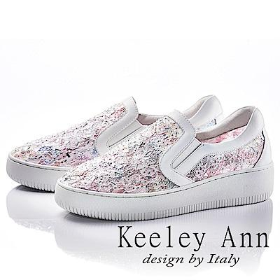 Keeley Ann 璀璨光芒~繽紛幾何透膚網紗真皮軟墊休閒鞋(白色-Asin系列)