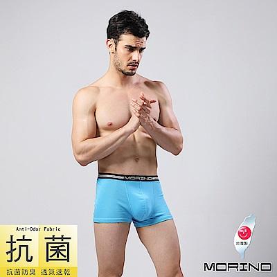 男內褲 立體囊袋抗菌防臭四角褲/平口褲 (水藍)  MORINO
