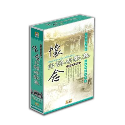 台語原聲典藏錄-懷念台語老歌套裝-12片DVD