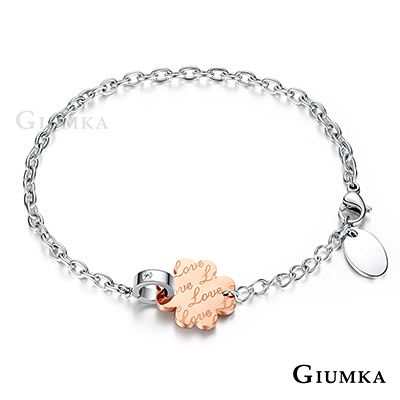 GIUMKA 四葉幸運草手鍊 珠寶白鋼-玫瑰金