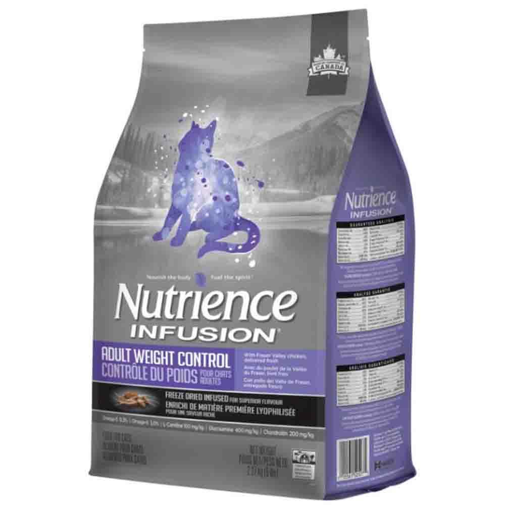 Nutrience紐崔斯 高齡體重控制貓 雞肉配方 天然糧 1.13KG 兩包組