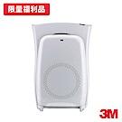 【福利品】3M超濾淨10坪高效版空氣清淨機(適用5~13坪)