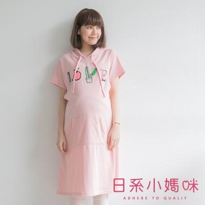 日系小媽咪孕婦裝-韓製哺乳衣-LOVE仙人掌印花抽