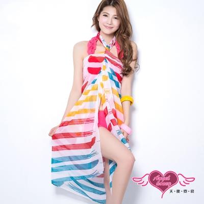 沙灘巾 度假風情 多種穿法外搭紗裙(彩色條紋F) AngelHoney天使霓裳