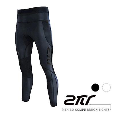 2PIR 男款3D立體支撐壓力褲 闇夜黑