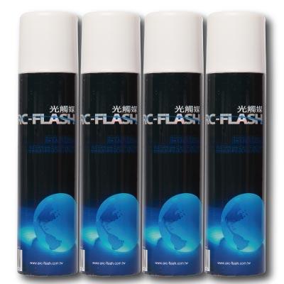 ARC-FLASH光觸媒10%簡易型噴罐( 200ml壓力罐x4瓶)