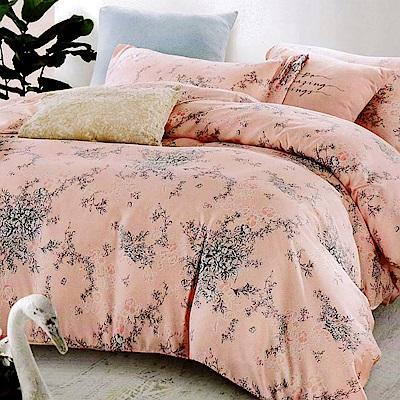 Lily Royal 天絲單人二件式床包組 三生三世