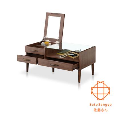 Sato FREX溫柔舊時光化妝咖啡桌~胡桃木色~W90~D45~H40.5 cm