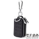 DF BAGSCHOOL皮夾 - 奔馳經典牛皮鱷魚壓紋鑰匙包-黑色