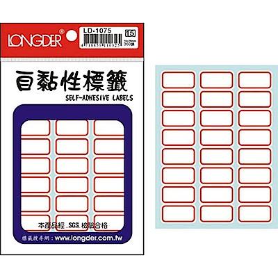 龍德 LD-1075 紅框 自粘標籤 360P  (20包/盒)