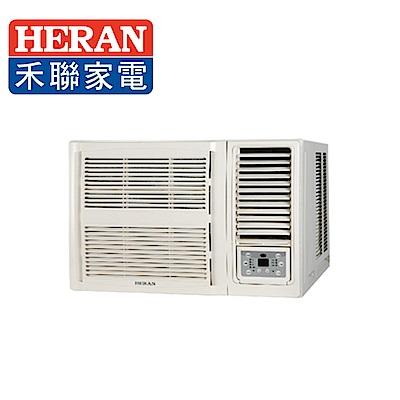 HERAN禾聯 11-12坪 窗型 頂級旗艦系列空調 HW-72P5