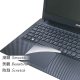EZstick ACER EX2511G 系列專用 TOUCH PAD 抗刮保護貼 product thumbnail 1