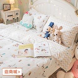 精梳棉雙人床包三件組