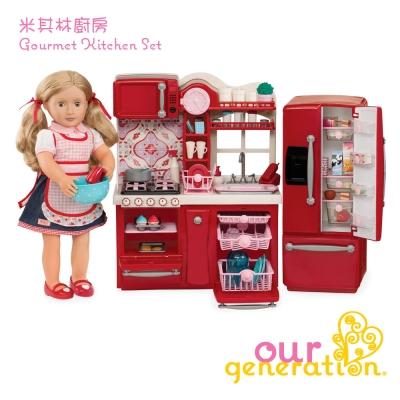 our-generation-米其林廚房