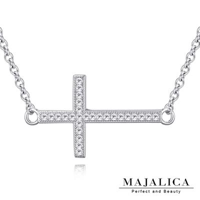 Majalica十字架純銀項鍊密釘鑲925純銀墜鍊