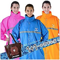 JUMP 將門[1+1] 前後反光T5連身型一件式風雨衣+熊大防水收納袋