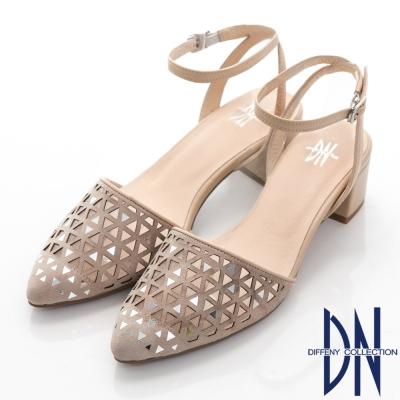 DN 魅力質感 幾何鏤空羊皮繫帶尖頭涼鞋-杏