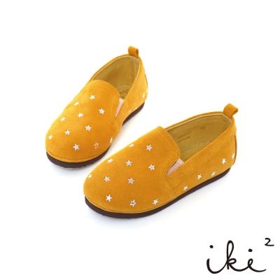iki2童鞋-星星滿點真皮樂福鞋-鮮黃