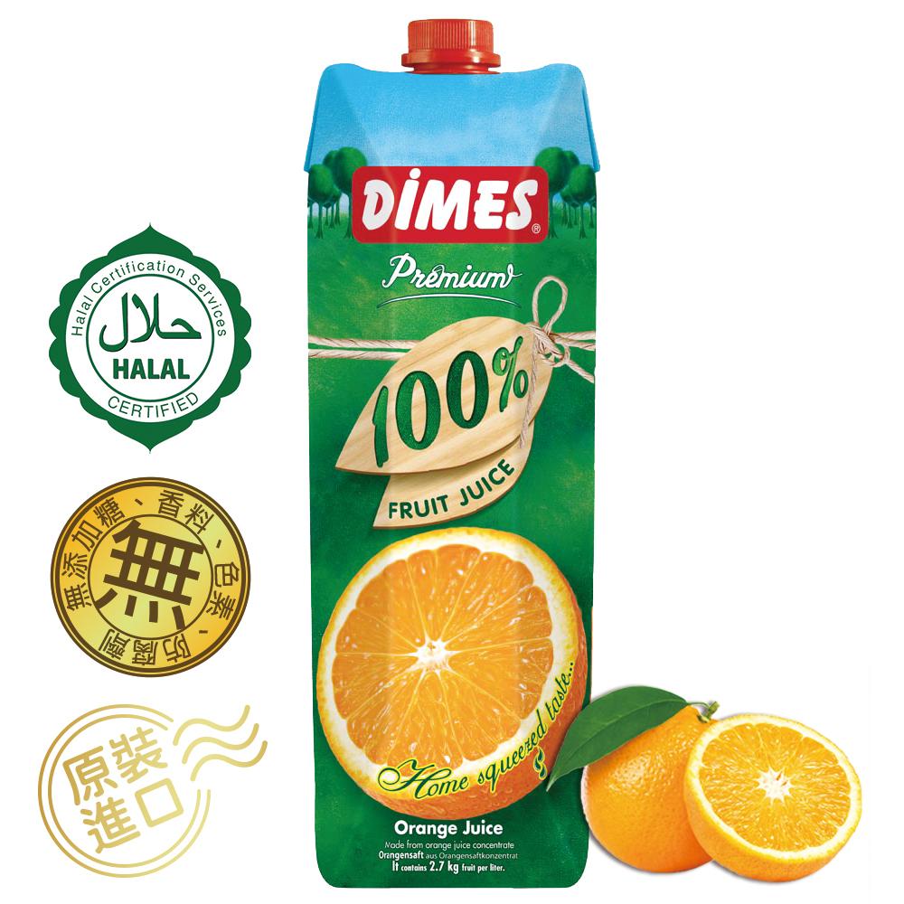 Dimes地美 100%柳橙汁(1000ml)