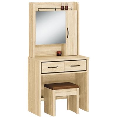 品家居 胡迪 2 . 5 尺橡木紋化妝鏡台含椅