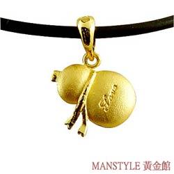 Manstyle「福氣滿滿」黃金墜