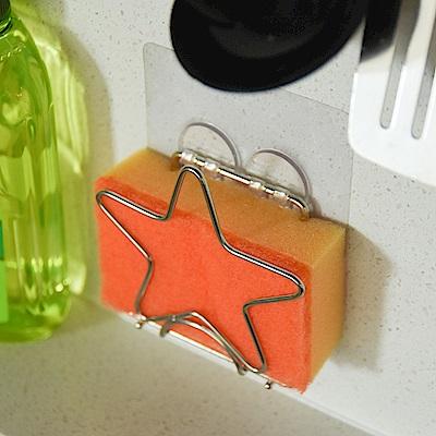 完美主義 菜瓜布架 廚房收納 微透貼面 2入組 ~9.5x3.8x10.5cm