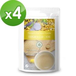 樸優樂活 100%黃金亞麻仁籽粉(400g/包)X4件組