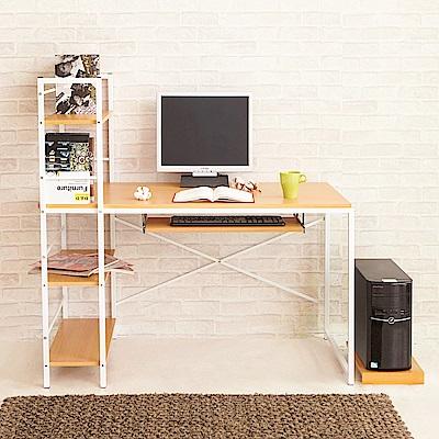澄境 風潮鍵盤層架電腦工作書桌( 120 x 48 x 120 cm)+送同色主機架-DIY