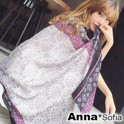 AnnaSofia-古典花綣邊滾色帶-加密材質披肩