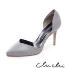 Chichi 韓國直送-性感斜紋尖頭高跟鞋*白色