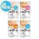 MonPetit 貓倍麗 極品鮮湯 4種口味 40g X48包 product thumbnail 1