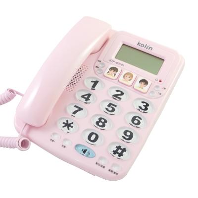 Kolin歌林來電顯示有線電話 兩色 KTP-SD701