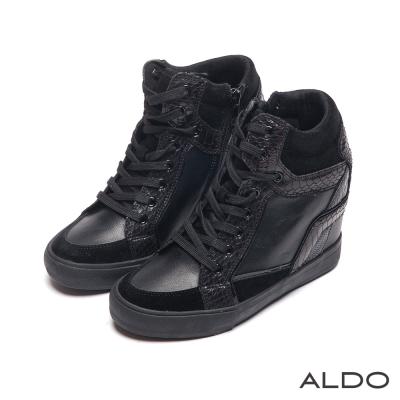 ALDO-少女時代裸色異材質金屬蛇紋內增高鞋-黑色