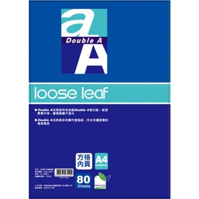 Double A A4活頁紙(方格內頁)30孔/80頁(DALL15010) 10本/組