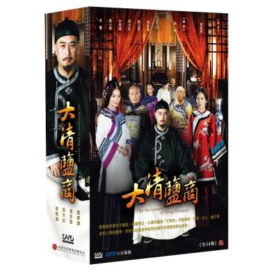 大清鹽商 DVD