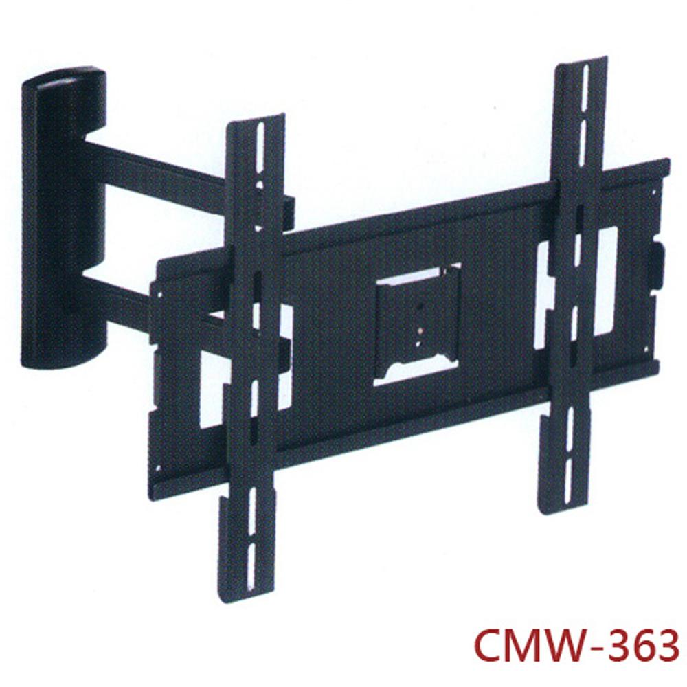 液晶電視壁掛架單手臂型(CMW-363)