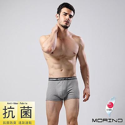 男內褲 抗菌防臭個性四角褲/平口褲 (灰) MORINO