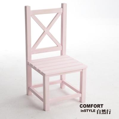 CiS自然行實木家具 萬用椅-穿鞋椅-花架(baby pink)