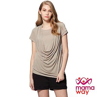mamaway媽媽餵 冰絲垂領孕婦裝哺乳上衣(共2色)