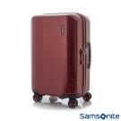 Samsonite新秀麗 20吋Pixelon圓弧立體圓點PC硬殼拉鍊登機箱(寶石紅)