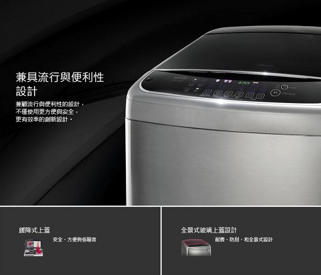 LG樂金 21KG 變頻直立式洗衣機 WT-SD218HBG 極光黑
