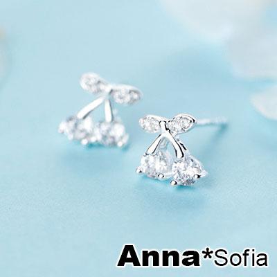 AnnaSofia 晶漾櫻桃 925銀針耳針耳環(銀系)