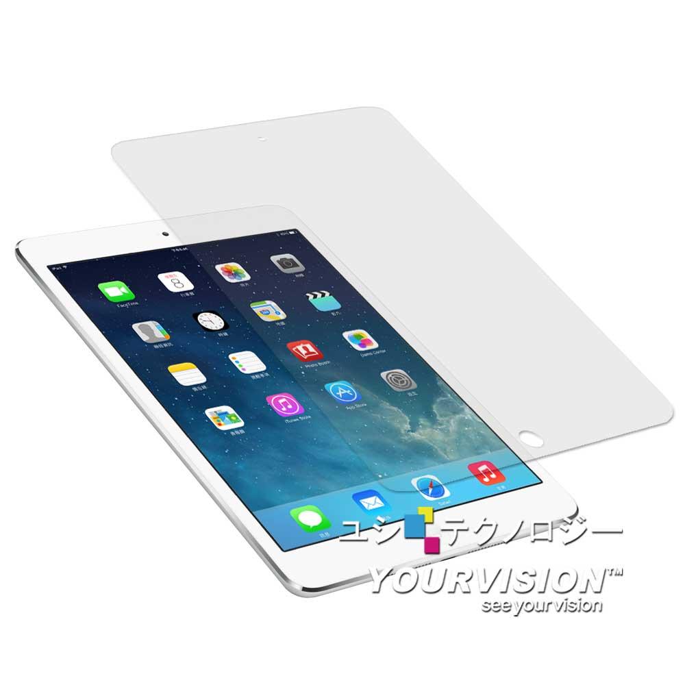 iPad mini 2 Retina 晶磨抗刮高光澤(亮面)螢幕保護貼 螢幕貼