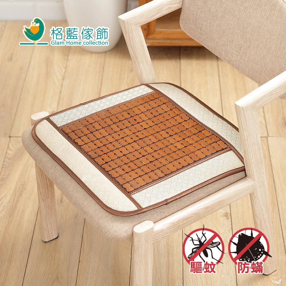 格藍傢飾 頂尖驅蚊防蹣麻將竹餐椅墊