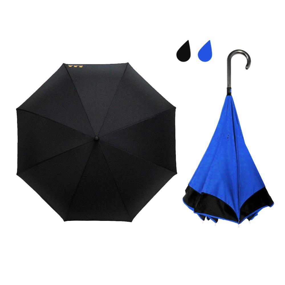 好傘王 無敵3層電光反向傘(3色任選)
