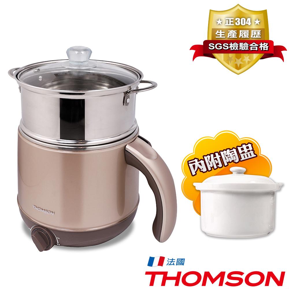 THOMSON 雙層防燙不鏽鋼多功能美食鍋 TM-SAK15