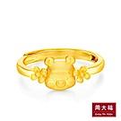 周大福 迪士尼小熊維尼系列 小熊維尼黃金戒指(不分戒圍)