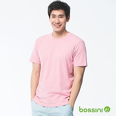 bossini男裝-素色純棉圓領T恤01嫩粉