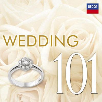 婚禮名曲101